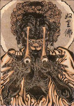 """塗仏(塗佛)Nuribotoke 河鍋暁斎 KAWANABE Kyosai『暁斎漫画』 """"Kyosai Manga"""", 1881"""