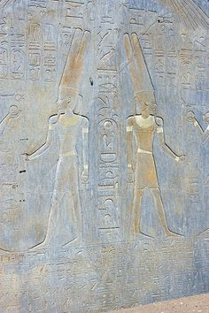 Temple of Merenptah Luxor Egypt Ancient Egyptian Paintings, Ancient Art, Ancient History, Amenhotep Iii, Valley Of The Kings, Historical Art, Luxor Egypt, Stargate, Ancient Aliens