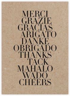 #message de merci