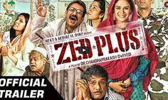 #ZedPlus movie trailer out now.