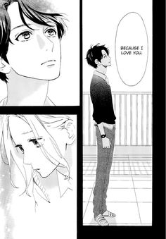 Confession. Beautiful art. HIRUNAKA NO RYUUSEI manga. Cute and nice story. Manga girl, manga guy, manga couple