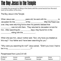 Lesson 5 Jesus In The Temple
