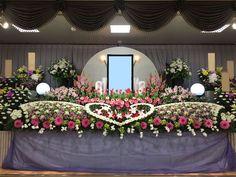 菊ベース祭壇 Buddha Flower, Flower Decorations, Table Decorations, Large Flower Arrangements, Altar Flowers, Funeral Flowers, Wreaths, Gardening, Bikinis