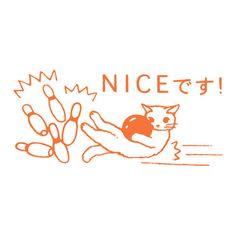 "Pottering cat "" Nice!"" Wood Rubber Stamp by niconecozakkaya on Etsy"