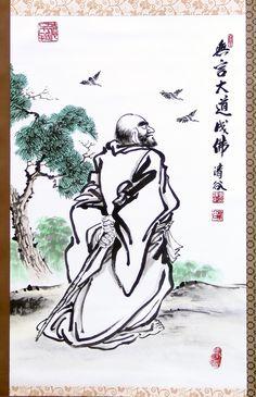 불교문화상품 전문쇼핑몰 마하몰 - 달마대사께서는 부처님으로 부터 28번째 조사가 되시며 부처님 다음으로 위대한 스승이시다.
