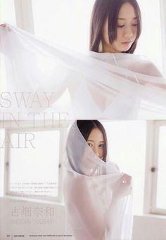 "SKE48 Nao Furuhata ""Sway In The Air"" on UTB Magazine"