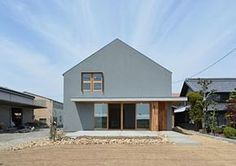 軒と土間のある家イメージ Japan Modern House, Gable House, Modern Bungalow, Concrete Houses, Passive House, Facade House, Deco Furniture, House Painting, My Home Design