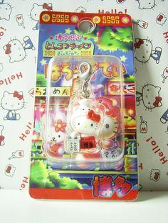 HELLO KITTY GOTOCHI Mascot Figure Charm RAMEN HAKATA JAPAN Only! Sanrio 2005 NEW 2.2cm 16.99