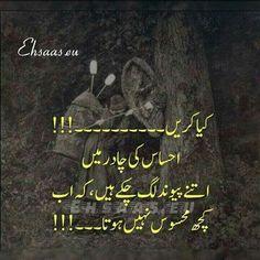 Noor Poetry Books, Poetry Quotes, Urdu Poetry, Urdu Quotes, Quotations, Life Quotes, Favorite Quotes, Best Quotes, Urdu Words