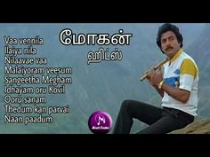 Mohan hits / Mohan tamil songs / Mohan tamil Melody songs / Mohan 90s hits / 90s tamil Melody songs - YouTube Old Song Download, Audio Songs Free Download, Mp3 Music Downloads, Love Songs Playlist, Youtube Songs, Movie Songs, Mp3 Song, Blouse, Blouses