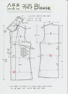 오늘은 스포츠카라 패턴을 올려드릴께요 일반적인 정장 스타일의 블라우스예요 카라부분 뜨는 방법이 조금... Easy Sewing Patterns, Coat Patterns, Blouse Patterns, Clothing Patterns, Pattern Cutting, Pattern Making, Pattern Drafting, Jacket Pattern, Cut Shirts