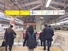 Getting around the gigantic Tokyo Station might be intimidating to travelers, with its great distances between platforms.  Here are some tips to make your way safe and hassle-free in Tokyo Station.