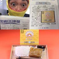 宮崎日日新聞の経済面にて カレー魚うどんを紹介していただきました!!