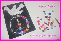 Αποτέλεσμα εικόνας για ειρηνη νηπιαγωγειο κατασκευες Playing Cards, Games, Art, Art Background, Playing Card Games, Kunst, Gaming, Performing Arts, Game Cards