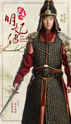This is a poster from The Imperial Doctress, a period drama.  http://www.wuxiaedge.com/  Armor worn by a high level army commander in Ming dynasty.