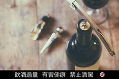 Vivino 葡萄酒查詢 App,拍攝酒標自動辨識紅酒白酒評價超推薦