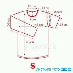 Mens Sewing Patterns, T Shirt Sewing Pattern, Pants Pattern, Clothing Patterns, Patron T Shirt, Sewing Blouses, Fashion Vocabulary, Fashion Sewing, Shirts