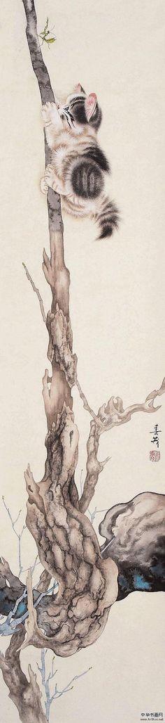 Du peintre mi chunmao (7) un petit chat chinois.