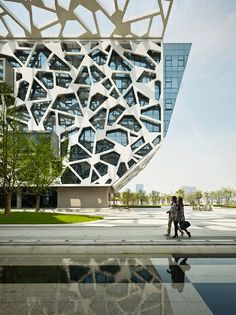 HASSELL alibaba headquarters in china