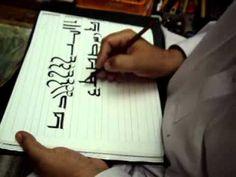 Rules of kufic Calligraphy by World Famous calligraphist Khurshid Gohar - YouTube