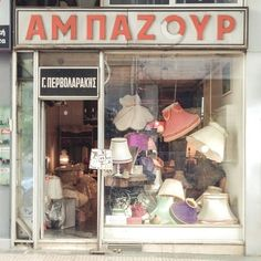 Dying shops in Greek cities – in pictures