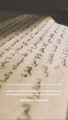 Religious Quotes, Arabic Quotes, Islamic Quotes, Learn Turkish, Islamic Prayer, Allah Islam, Galaxy Wallpaper, Wallpaper Quotes, Beautiful Words