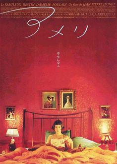 """My Favorite Movie - Amilie  """"Fabuleux destin d'Amélie Poulin"""" Japanees poster"""