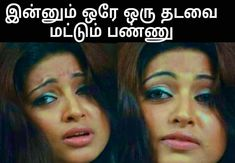 Adult Dirty Jokes, Funny Adult Memes, Funny Jokes For Adults, Indian Actress Images, Beautiful Indian Actress, Hot Actresses, Indian Actresses, Gold Nose Hoop, Beautiful Heroine