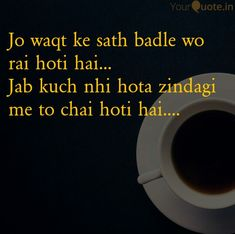 98 Best Chai Lover Images In 2019 Quotes Chai Quotes Hindi Quotes