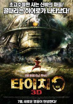 Tai Chi Zero 3D Movie Poster 2012 Yuan Xiaochao, Angelababy, Eddie Peng, Qi Shu