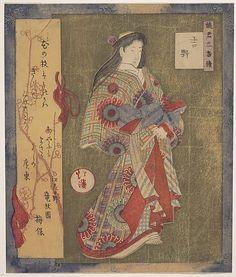 Figure of a Woman.  Totoya Hokkei.  Edo period. Japan. Surimono woodcut.