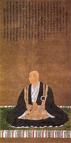 Oda Nagamasu (1547-1622)