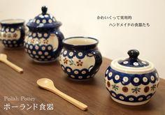まるっこいパターンがキュートなポーランド雑貨。なんだか少し日本的な雰囲気もありステキですね!