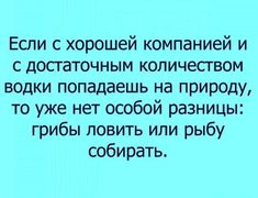 (40) Одноклассники