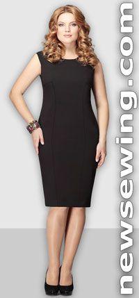 Офисный сарафан или платье для деловой женщины