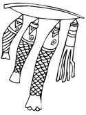 Japanese carp flags coloring pages