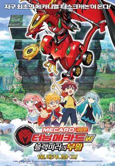 Black Mirror Poster, Battle Games, Inuyasha, Beauty Skin, Phoenix, Anime, Comic Books, Comics, Cover