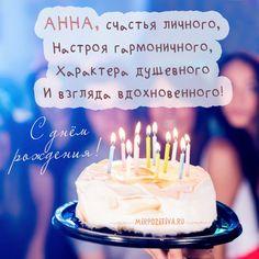 Best birthday happy wishes cakes 64 ideas Free Ecards Birthday, Happy Birthday Video, New Birthday Cake, Dad Birthday Card, Birthday Cards For Men, Funny Birthday Cards, Happy Birthday Wishes, Birthday Diy, Birthday Cake Illustration