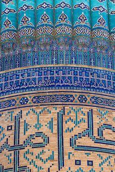 Bibi-Khanym Mosque (Persian: مسجد بی بی خانم; Uzbek: Bibi-Xonum machiti) is a famous historical Friday mosque in Samarkand, Uzbekistan, whose name comes from the wife of 14th-century ruler, Amir Timur.