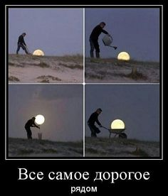 Funny pictures about Moon harvest. Oh, and cool pics about Moon harvest. Also, Moon harvest photos. Harvest Moon, Autumn Harvest, Harvest Time, Creative Photography, Art Photography, Moon Photos, Moon Pics, Moon Images, Perfectly Timed Photos