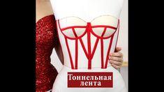 Sewing tunnel strips in a corset Drape Skirt Pattern, Corset Pattern, Fashion Sewing, Peplum Dress, Sewing Patterns, Couture, Handmade, Bikini, Sewing Blogs