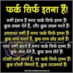 74 Best New Images Quotes Heart Touching Shayari Hindi Qoutes