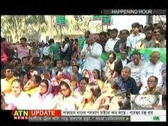 Best TV BD News Latest on ATN News Noon 3 March 2017 Bangladesh Live TV ...