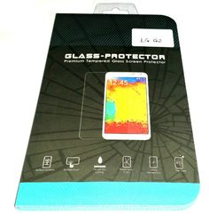 Lg G2 Tough Tempered Glass Screen Protector Heavy Duty Shatterproof