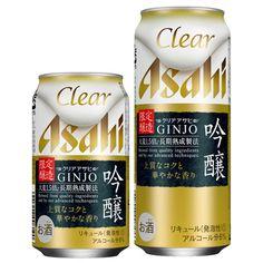 クリアアサヒ <吟醸> - 食@新製品 - 『新製品』から食の今と明日を見る!