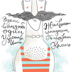 a russian children's poem. by Dinara Mirtalipova
