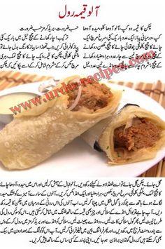 Chinese Spring Rolls Recipe In Urdu 440x674 Jpg 440 215 674