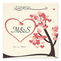 Islamic wedding engagement love tree heart invite Perfect Muslim Wedding