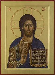 Expozitie 2018 - Lucrari Byzantine Icons, Orthodox Icons, Jesus Christ, Christianity, Me Quotes, Religion, Image, Teacher, Oil Paintings
