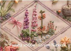 РАДУГА ХОББИ - ВЫШИВКА ЛЕНТАМИ. Процесс вышивки набора Цветочный гербарий RES - Di van Niekerk - Ди ван Никерк (ЮАР)